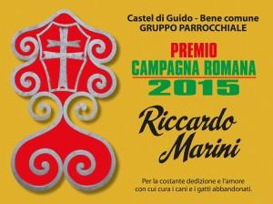 RICCARDO MARINI-PREMIO CAMPAGNA ROMANA 2016- WWW.ABCVOX.INFO