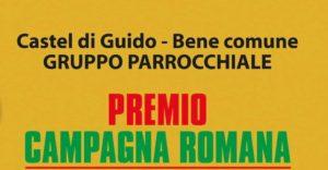 """PREMIO """"CAMPAGNA ROMANA 2016"""""""