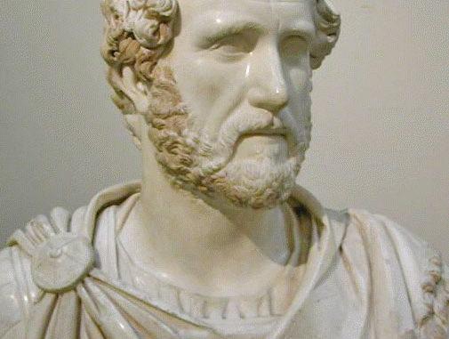 Antonino Pio Imperatore Romano-